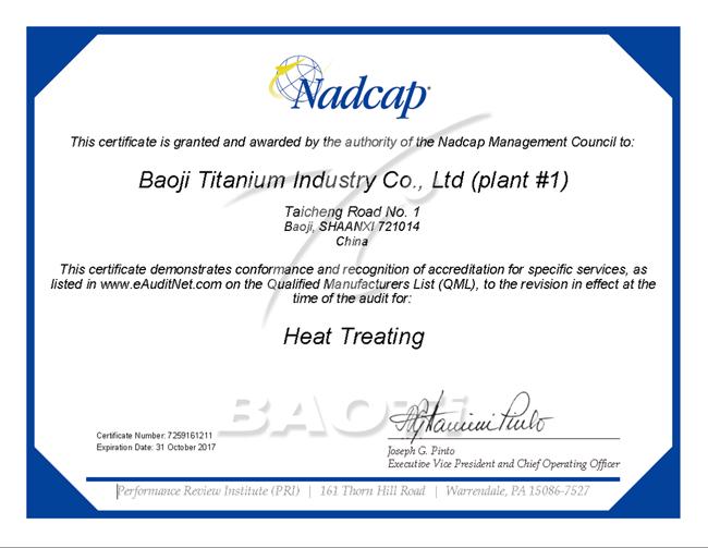 NADCAP热处理证书