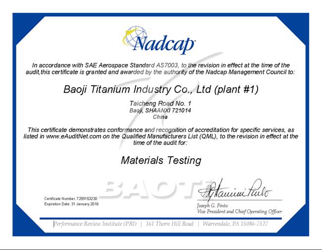 NADCAP材料测试证书