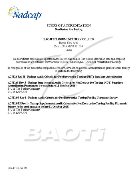 NADCAP无损检测证书