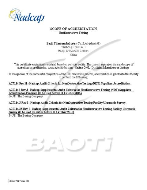 NADCAP無損檢測證書(工廠1)