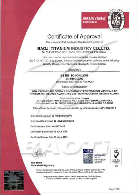 AS9100C Aerospace Quality Management System Certification