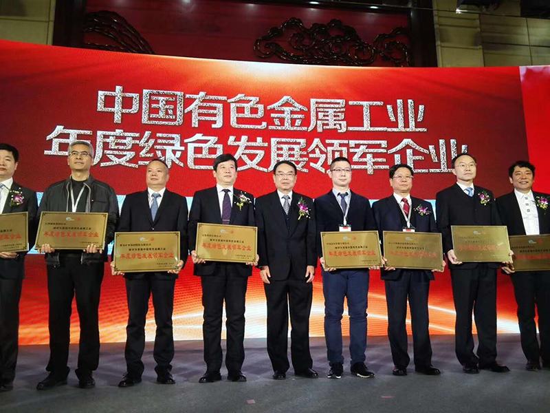 寶鈦集團榮獲中國有色金屬工(gong)業年度(du)綠色發展領軍企業稱(chen)號
