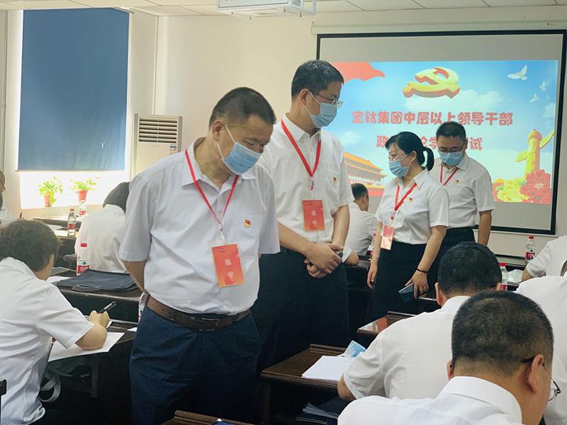 公司党委组织2020年第一次中层以上领导干部政治理论学习考试