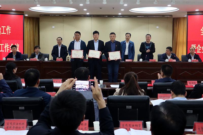 王文生被授予宝鸡市首席企业文化顾问荣誉称号