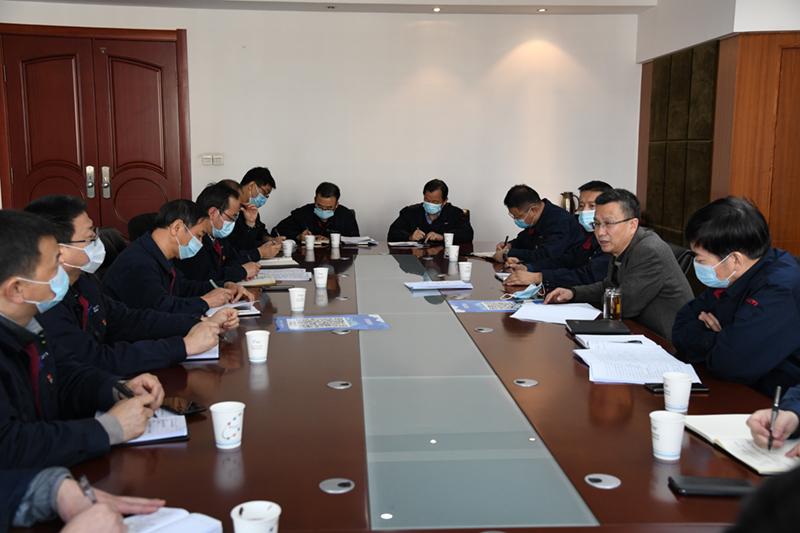 公司召开疫情防控工作专题会议