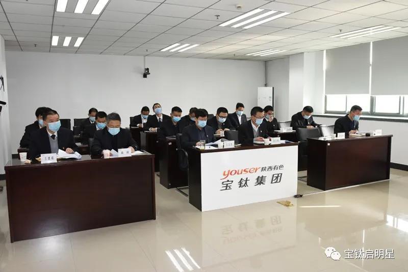 公司参加陕有色2020年度党组织书记抓基层党建工作述职评议考核会