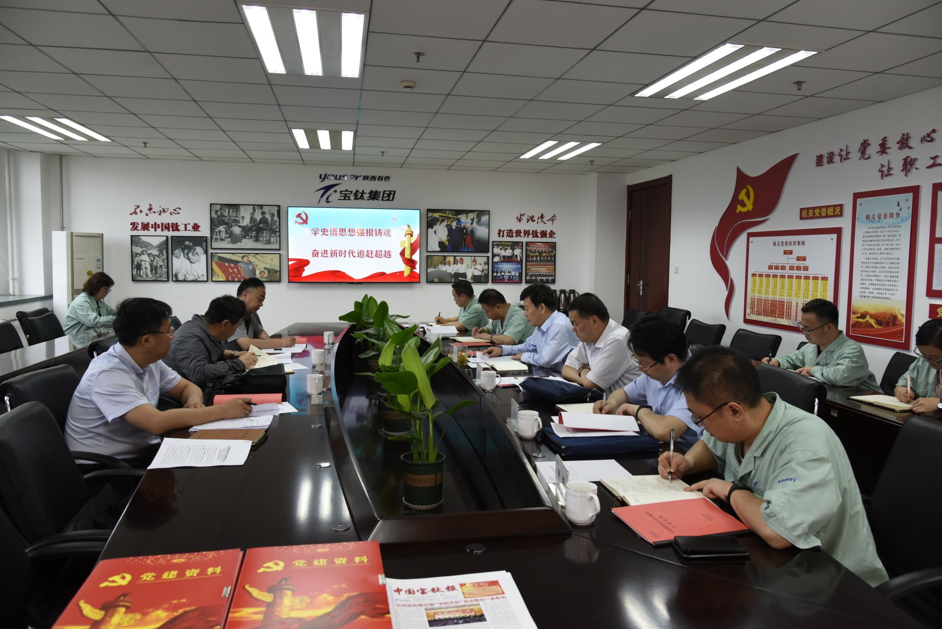 省委党史学习教育第17巡回指导组到公司指导工作